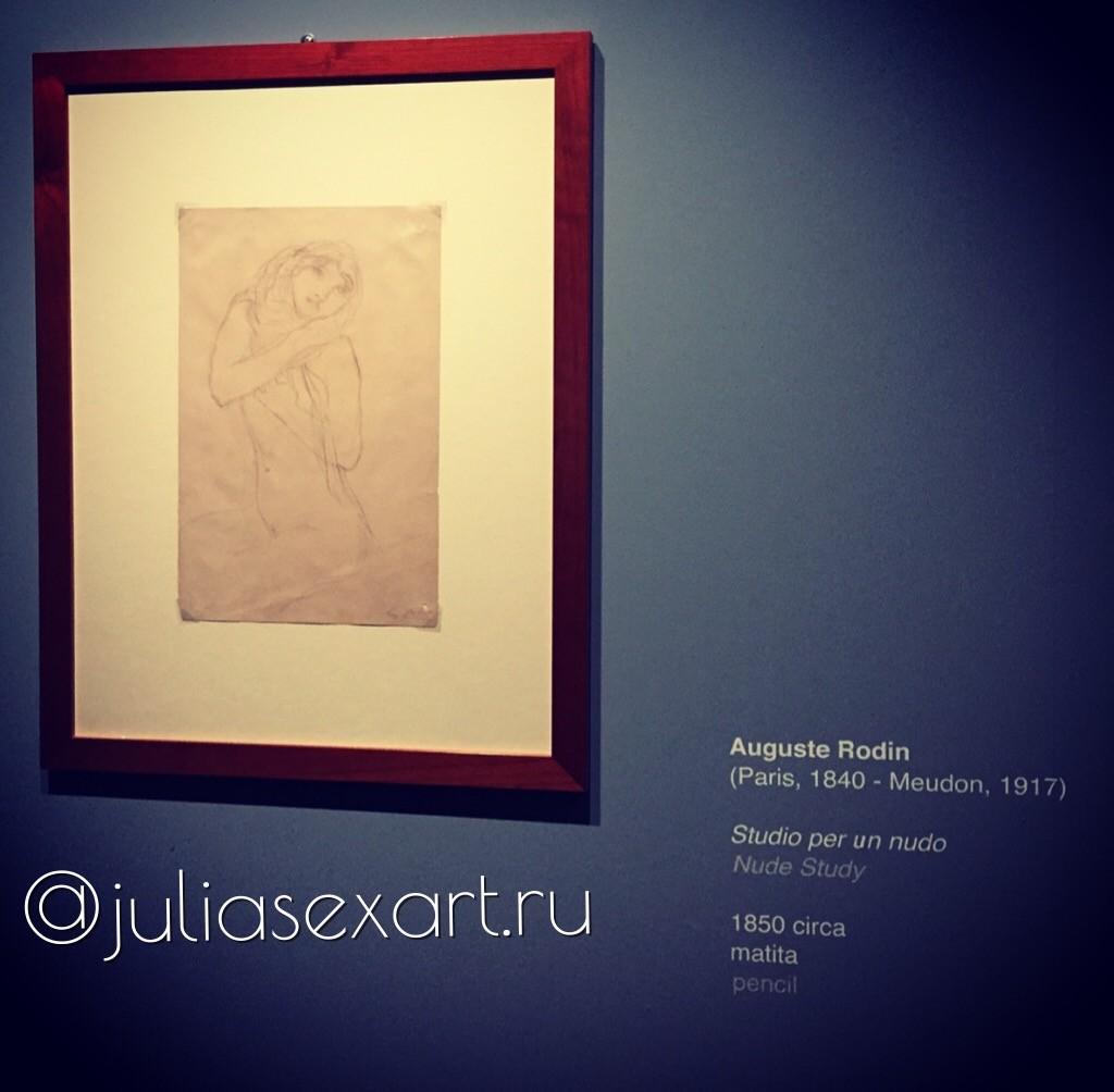 фото - Auguste Rodin