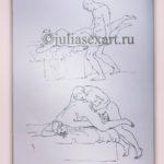 Картина Хайеса, Поза камасутры